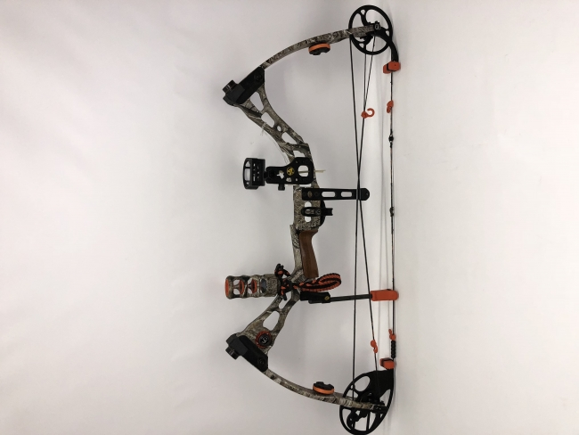 Used Hunting Bows For Sale - Hunting Bows For Sale